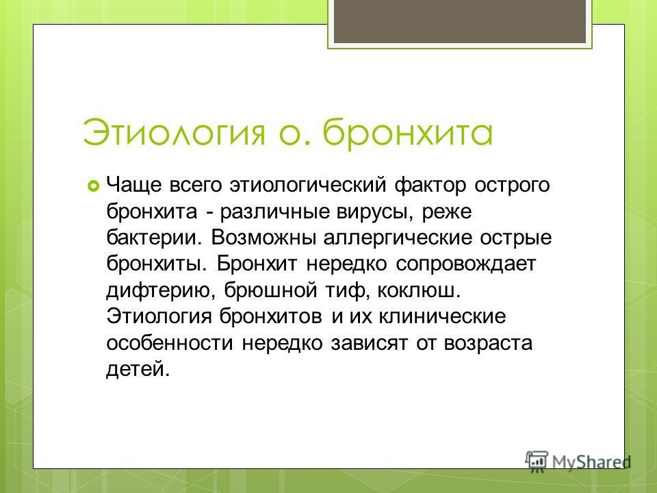 magas vérnyomás auskultációja)