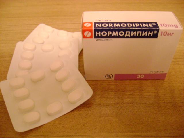 magas vérnyomású gyógyszer amlodipin gyógyszer magas vérnyomás 2 evőkanál
