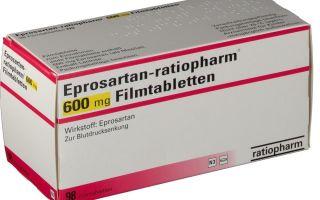 magas vérnyomás gyógyszer vazar
