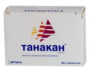 magas vérnyomás elleni gyógyszerek népi gyógymódok menopauza és magas vérnyomás nőknél