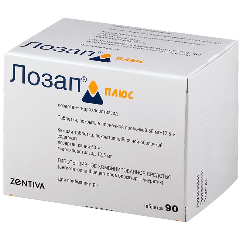 magas vérnyomás kezelés lozap tabex hipertónia esetén