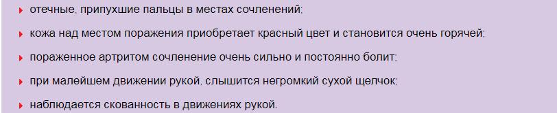 hipertónia lábkezelés)