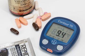 gyógyszerek magas vérnyomásban szenvedő cukorbetegeknek magas vérnyomás és idegek