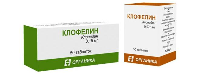 magas vérnyomás kezelés klonidin)