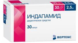 az utolsó generációs magas vérnyomás elleni gyógyszer)