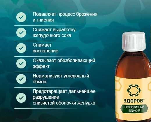 Méhpolipok kezelése népi gyógyszerekkel.