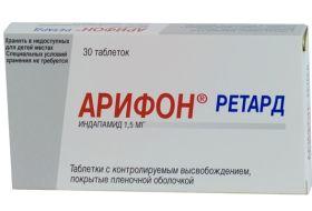 a magas vérnyomás elleni gyógyszerek az idősek számára
