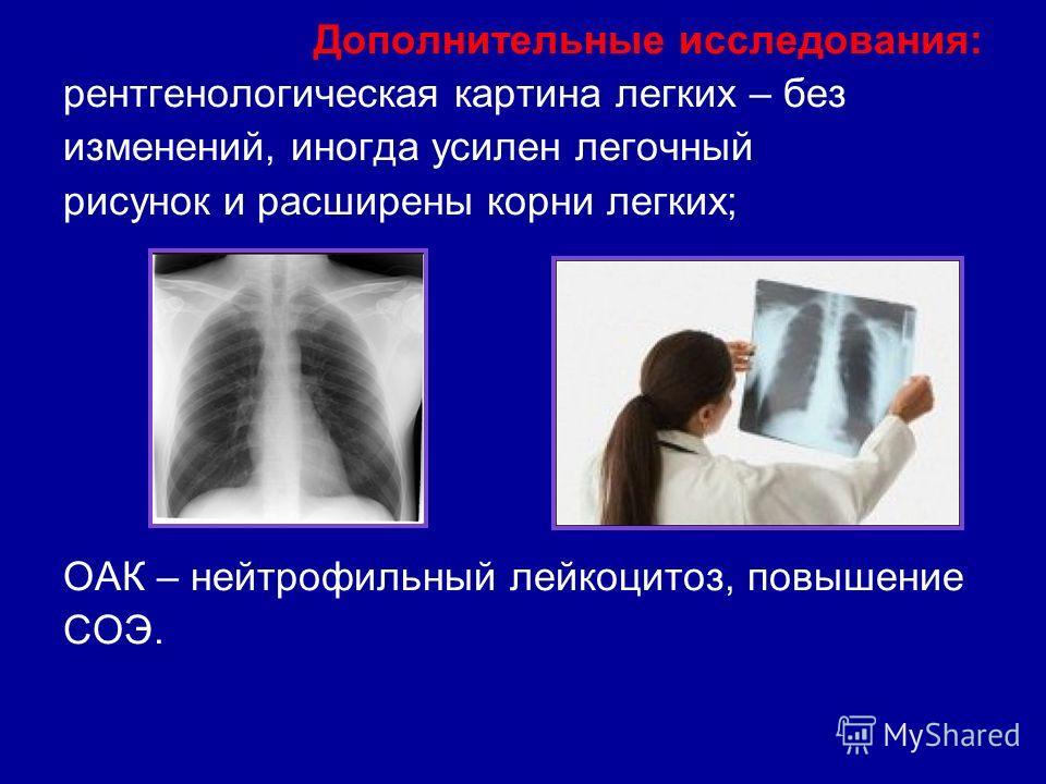 fogyatékossággal élő csoport magas vérnyomásának 3 fokú kockázata 4