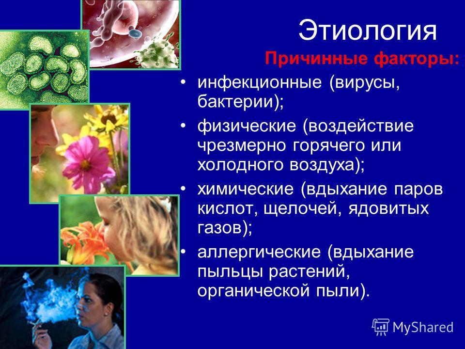 krónikus hörghurut és magas vérnyomás)