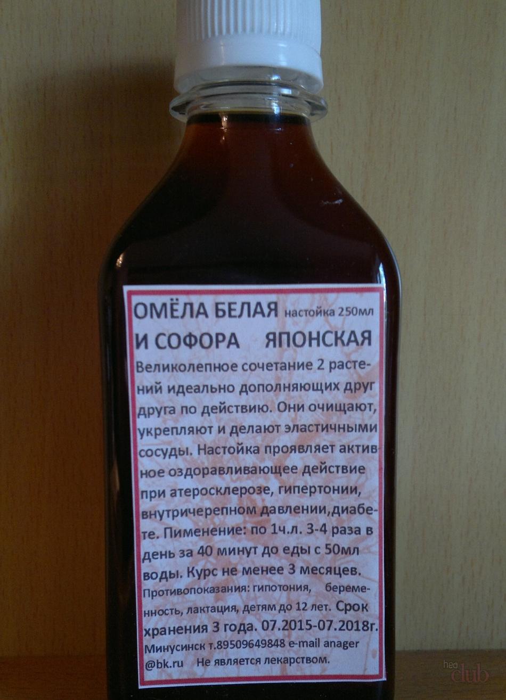 sophora tinktúrája magas vérnyomás esetén