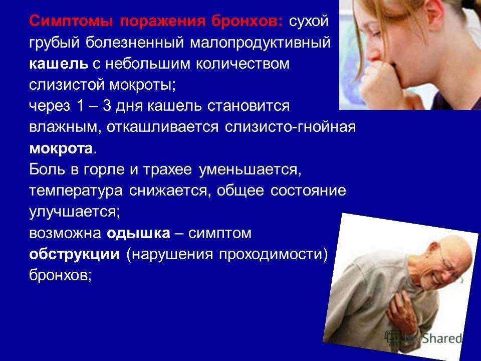 COPD (krónikus obstriktív tüdőbetegség)