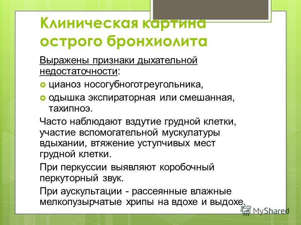 pantokrin hipertónia