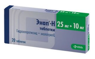 ENAP 10 mg tabletta - Gyógyszerkereső - Hárakocziregiseg.hu