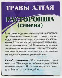 tej bogáncs magvak magas vérnyomás)