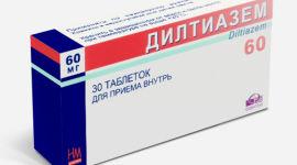 :: Magasvérnyomás-betegség - InforMed Orvosi és Életmód portál ::