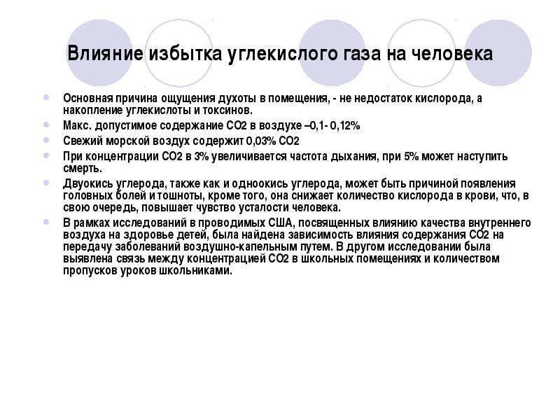 magas vérnyomás és szén-dioxid)