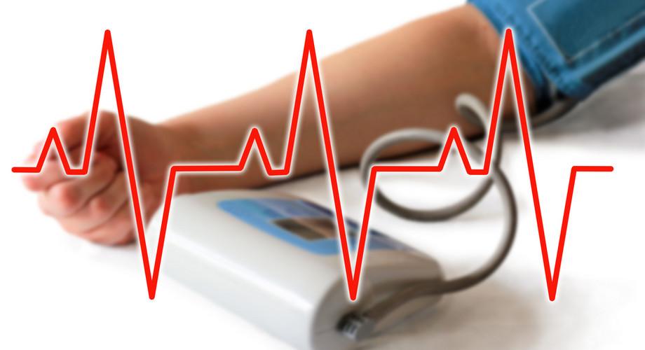 a magas vérnyomás szűkült erek vagy tágult)