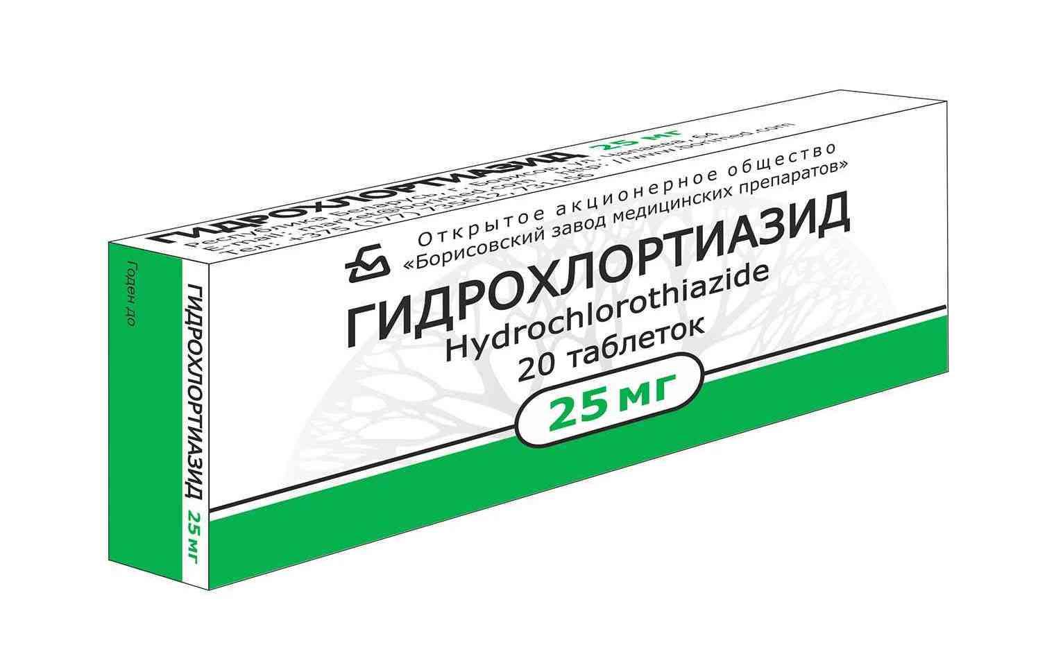 Hatékony otthoni gyógyszerek a magas vérnyomás ellen