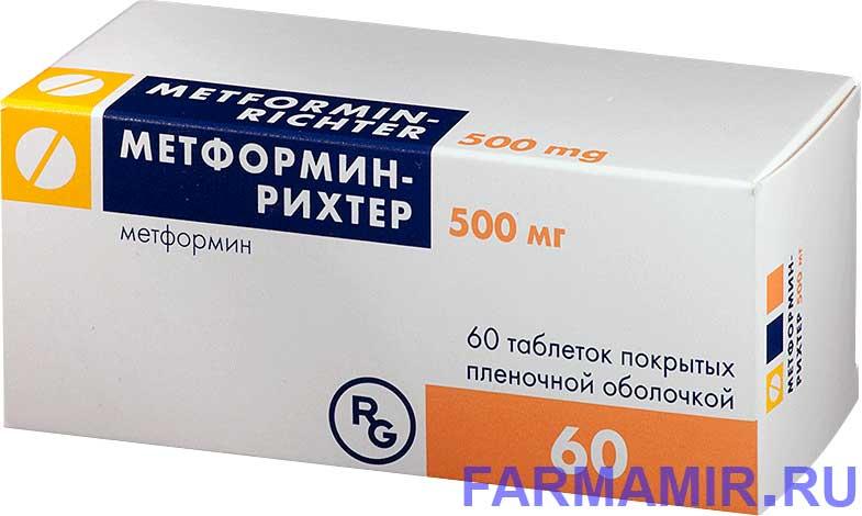 magas vérnyomás elleni gyógyszerek monoterápiája a magas vérnyomás miatt megüresedett állások