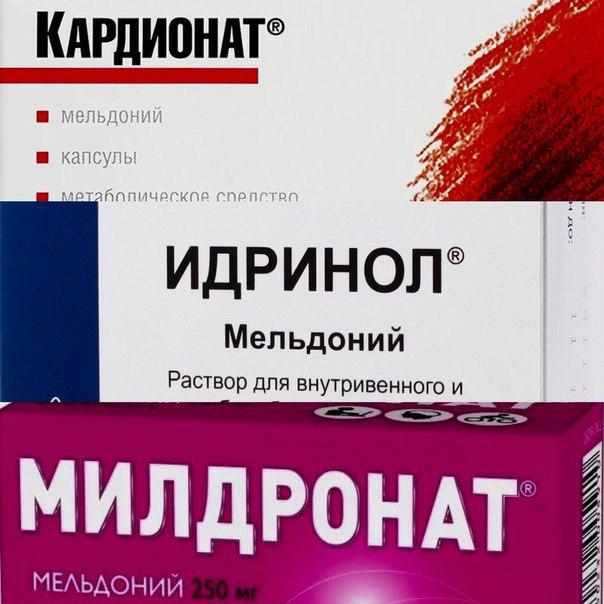 szedhető-e hypertoniával a mildronate