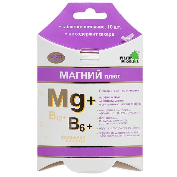 doppelhertz aktív magnézium B-vitaminok magas vérnyomás ellen lonc magas vérnyomás esetén
