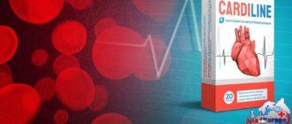 modern gyógyszerek magas vérnyomás kezelésére
