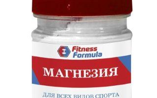Használati utasítások a magnézia, az ár a gyógyszertárakban és vélemények - Bélgyulladás