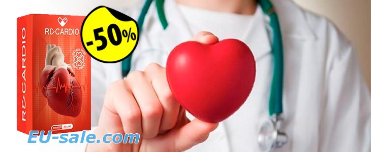 re cardio hipertónia esetén