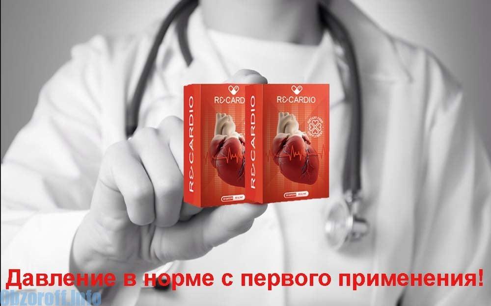 ReCardio: figyelmeztet a Magyar Hypertonia Társaság