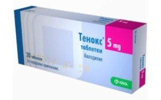 a magas vérnyomás elleni gyógyszerek farmakológiája