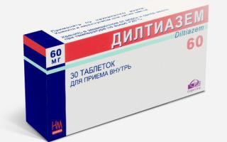 bradycardia magas vérnyomás kezelésére szolgáló gyógyszerekkel)