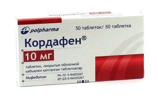 legújabb generációs gyógyszerek magas vérnyomás kezelésére