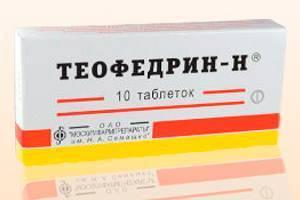 diuretikumok a magas vérnyomás névre)