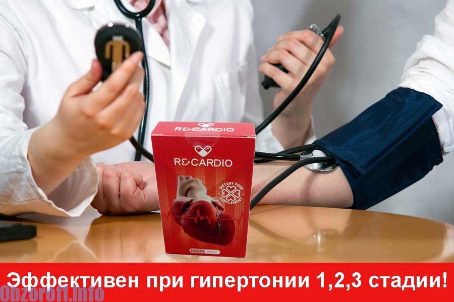 magas vérnyomás kezelés népi gyógymódok)