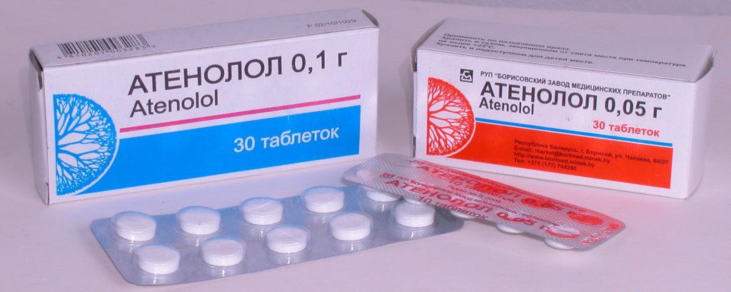 gyógyszerek magas vérnyomás kezelésére 2 fok)