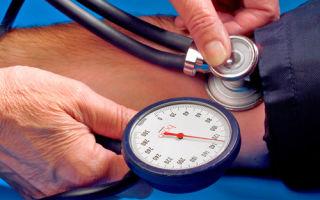 hogyan kell masszírozni a magas vérnyomásért video dekompenzációs stádiumú hipertónia